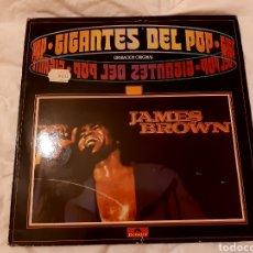 Discos de vinilo: VINILO POP GIGANTES DEL POP JAMES BROWN. Lote 290849733
