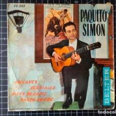 Discos de vinilo: PAQUITO SIMÓN- SOLEARES. VERDIALES. AIRES DE CÁDIZ. DANZA ÁRABE.. Lote 290957288
