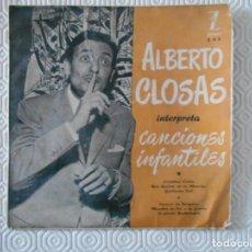 Discos de vinilo: ALBERTO CLOSAS INTERPRETA CANCIONOES INFANTILES. SINGLE CON 6 CANCIONES. ZAFIRO.. Lote 291175108