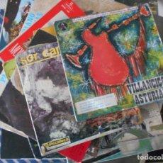 Discos de vinilo: MUSICA ASTURIANA. LOTE DE 6 LPS DE VINILO Y 10 SINGLES. 1850 GRAMOS.. Lote 291176033