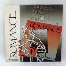 Discos de vinilo: LP - VINILO A QUENLLA - ROMANCE - ESPAÑA - AÑO 1988. Lote 291440168