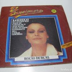 Discos de vinilo: ROCIO DURCAL. EL CANCIONERO. 33 RPM. 30CM.. Lote 291442043