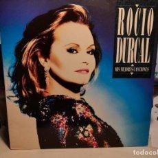 Discos de vinilo: DOBLE LP ROCIO DURCAL : MIS MEJORES CANCIONES ( 26 CANCIONES ). Lote 291450298