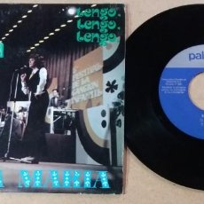 Discos de vinilo: ELENA MARIA / EL GATO SERAFIN / SINGLE 7 PULGADAS. Lote 291833398