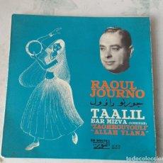 Discos de vinilo: RAOUL JOURNO: ZAGHROUTOULI + 2 (EN NOUR 196?). Lote 291969433
