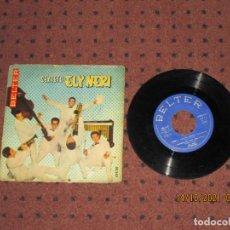 Discos de vinilo: SEXTETO ELY NERI - SOBRE LA PEQUEÑA CARROZA - EP - SPAOM - BELTER - L -. Lote 292114683