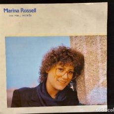 Discos de vinilo: MARINA ROSSELL / COS MEU, RECORDA / LP - CBS-1982 / MBC. ***/*** LETRAS.. Lote 292156498