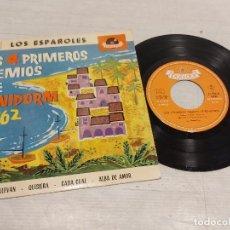 Discos de vinilo: LOS ESPAÑOLES / LOS 4 PRIMEROS PREMIOS DE BENIDORM 1962 / EP - POLYDOR / MBC. ***/***. Lote 292238253