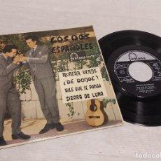 Discos de vinilo: LOS DOS ESPAÑOLES / MORENA VERDE + 3 / EP - FONTANA-1960 / MBC. ***/***. Lote 292239038