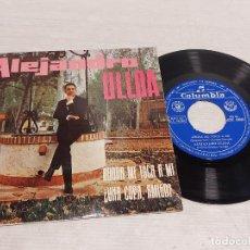 Discos de vinilo: ALEJANDRO ULLOA / AHORA ME TOCA A MI / EP - COLUMBIA-1963 / MBC. ***/***. Lote 292243783