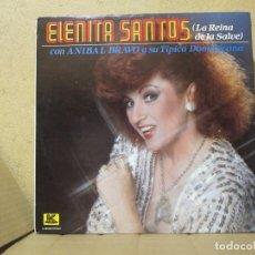 Discos de vinilo: ELENITA SANTOS Y SU TIPICA DOMINICANA - LA REINA DE LA SALVE - KUBANEY K-40010 - 1982 - EDICIÓN USA. Lote 290949238