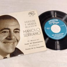 Discos de vinilo: VERSOS Y MÚSICA EN LA VOZ DE MANOLO SERRANO / EL MAYORAL + 3 / EP-CUBALEGRE-1961 / MBC. ***/***. Lote 292312598