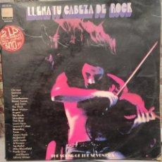 Discos de vinilo: LLENA TU CABEZA DE ROCK. Lote 292332593
