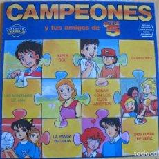 Dischi in vinile: LP - CAMPEONES Y TUS AMIGOS DE TELE 5 - VARIOS (SPAIN, FIVE RECORDS 1990). Lote 292371333