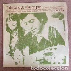 Discos de vinilo: VÍCTOR JARA - EL DERECHO DE VIVIR EN PAZ. Lote 292526698