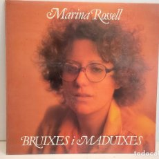 Discos de vinilo: MARINA ROSSELL / BRUIXES I MADUIXES / LP-GATEFOLD - CBS-1980 / MBC. ***/***INSERTO.. Lote 292563888
