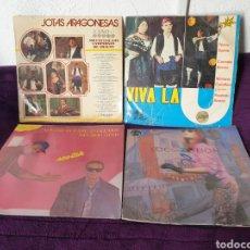 Discos de vinilo: ANTIGUOS DISCOS VINILO. Lote 292583118