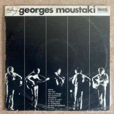 Discos de vinilo: GEORGE MOUSTAKI - LP 10 PULGADAS 1973. Lote 292615673