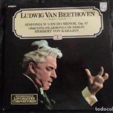 Discos de vinilo: LOS GRANDES COMPOSITORES Nº 1 - L.V.BEETHOVEN- SINFONIA Nº 5- VON KARAJAN - LP N.78. Lote 292959788