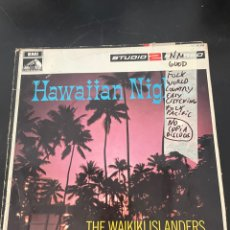 Discos de vinilo: THE WAIKIKI ISLAND. Lote 293167133