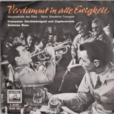 Discos de vinilo: HEINZ SCHACHTNER// VERDAMMT IN ALLE EWIGKEIT+2//EP//MADE IN GERMANY//ELECTROLA. Lote 293185703