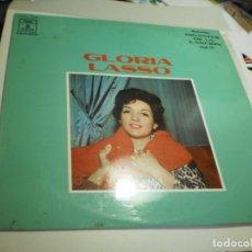 Discos de vinilo: LP GLORIA LASSO. GIGANTES DE LA CANCION VOL 18.EMI ODEON 1970 SPAIN (PROBADO, BIEN, SEMINUEVO). Lote 293193628