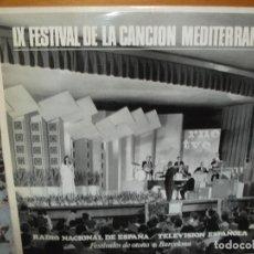 Discos de vinilo: IX FESTIVAL DE LA CANCIÓN MEDITERRÁNEA SALOMÉ, GUY MARCEL, BETINA 1967 TVE-RNE. Lote 293246603