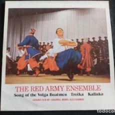 Discos de vinilo: LP THE RED ARMY ENSEMBLE BORIS ALEXANDROV N. 143. Lote 293334838