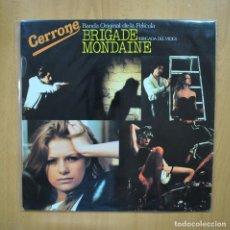 Discos de vinilo: CERRONE - BRIGADE MONDAINE - LP. Lote 293339218