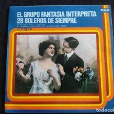 Discos de vinilo: EL GRUPO FANTASIA INTERPRETA 28 BOLEROS DE SIEMPRE N. 159. Lote 293341488