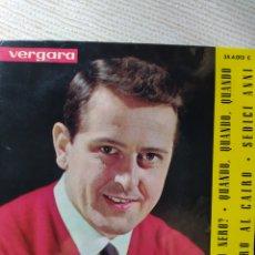 Discos de vinilo: EMILIO PERICOLI: RICORDI. DISCOS VERGARA- ÚNICO EN TC. Lote 293414353