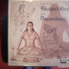 Discos de vinilo: LATA MANGESSHKAR- RECITES. LP. Lote 293430533