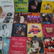 Discos de vinilo: 54 VINILOS PAUL MCCARTNEY, NEIL YOUNG, T.REX TRIANA. Lote 293443573