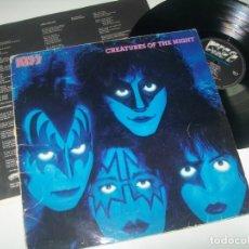 Discos de vinilo: KISS - CREATURES OF THE NIGHT .. LP DE VINILO - DE 1982 .. 1ª EDICION ESPAÑOLA CON LETRAS. Lote 293452163