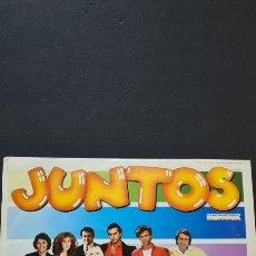 Discos de vinilo: LP JUNTOS HISPANOVOX 1981. Lote 293462163