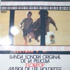 Discos de vinilo: BANDA SONORA DE LA PELÍCULA E'LOLLIPOP LP EDITADO EN ESPAÑA POR EL...... Lote 293508123