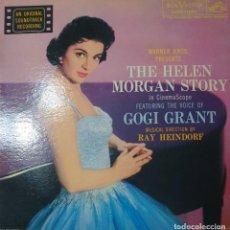 Discos de vinilo: BANDA SONORA DE LA PELÍCULA THE HELEN MORGAN STORY LP EDITADO EN USA POR EL...... Lote 293508448