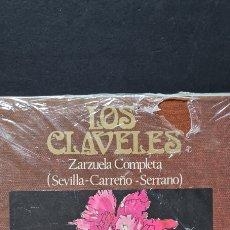 Discos de vinilo: LP. LOS CLAVELES. ZARZUELA COMPLETA. CANTORES LÍRICOS Y ORQUESTRA DE CÁMARA DE MADRID. FIRMADO .. Lote 293555698