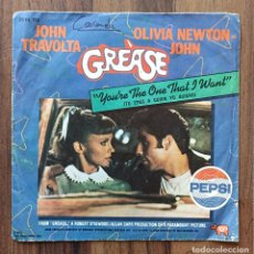 Discos de vinilo: CARÁTULA SINGLE GREASE - YOU'RE THE ONE THAT I WANT - SOLO LA CARÁTULA. Lote 293577888