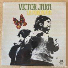 Discos de vinilo: VÍCTOR JARA- LA POBLACIÓN. Lote 293607348