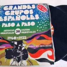 Discos de vinilo: GRANDES GRUPOS ESPAÑOLES PASO A PASO-LP DOBLE-1960-1977-GATEFOLD. Lote 293607948