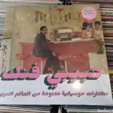 Discos de vinilo: HABIBI FUNK - AN ECLECTIC SELECTION OF MUSIC FROM THE ARAB WORLD, PART 2-DOBLE LP VINILO PRECINTADO. Lote 293616003