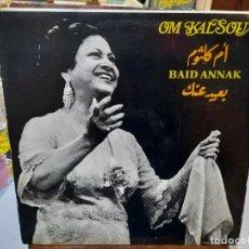 Discos de vinilo: OM KALSOUM - BAID ANNAK - LP. SELLO SONO CAIRO 1984. Lote 293638988