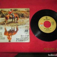 Discos de vinilo: BILLY PRESTON - OUTA-SPACE / FUERA DE ORBITA - SINGLE - SPAIN - A&M RECORDS - REF HS 854 - L -. Lote 293663328