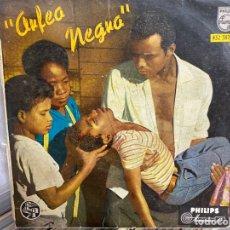 "Discos de vinilo: ANTONIO CARLOS JOBIM & LUIZ BONFÁ - ORFEO NEGRO (7"", EP, BLU). Lote 293730093"