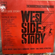 "Discos de vinilo: LEONARD BERNSTEIN - WEST SIDE STORY - THE ORIGINAL SOUND TRACK RECORDING (7"", EP, MONO). Lote 293730693"