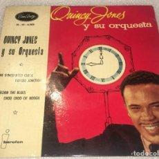 Discos de vinilo: EP QUINCY JONES Y SU ORQUESTA - THE SYNCOPATED CLOCK Y OTROS TEMAS - EMARCY - PEDIDO MINIMO 7€. Lote 293759748