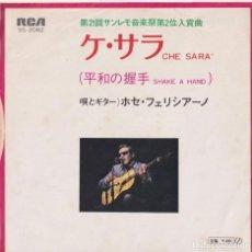Discos de vinilo: JOSÉ FELICIANO - CHE SARA' (CANTA EN ITALIANO - EDITADO EN JAPÓN). Lote 293777213
