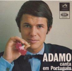 Discos de vinilo: ADAMO - CANTA EM PORTUGUÊS (EP EDITADO EN PORTUGAL). Lote 293777638