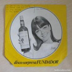 Discos de vinilo: LOS EXÓTICOS - EL RITMO LIVERPOOL - DISCO SORPRESA FUNDADOR DEL AÑO 1967 UN HOMBRE RESPETABLE +3 EX. Lote 293777828